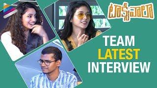 Taxiwaala Team Latest Interview | Vijay Deverakonda | Priyanka Jawalkar | Rahul | Telugu FilmNagar