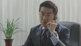 [HOT] 개과천선 4회 - 김상중, 정치인의 자녀까지 봐주는 치밀함 드러내 20140508