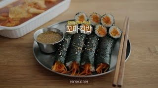 꼬마김밥 만들기:간단요리&simple K-food:How to make mini gimbap
