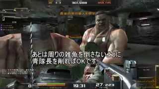 AVA DV V2.0 新坂囮