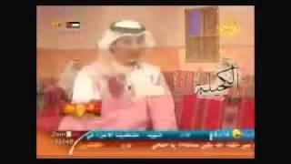 getlinkyoutube.com-قصيدة يا بنت ياللي ماستر راسك الشال - عبدالكريم الجباري
