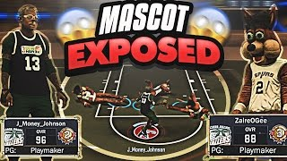 SUPERSTAR 3 MASCOT EXPOSED! 😱 | HE FELL 3 TIMES | NBA 2K17 MyPARK