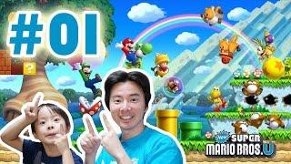 getlinkyoutube.com-初ゲーム実況!NewスーパーマリオブラザーズUを子どもとプレイしてみました! #01