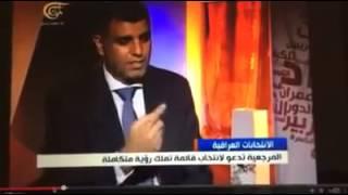 getlinkyoutube.com-طرد رئيس كتله الاحرار للتيار الصدري من قناة الميادين هههههههه