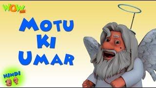 Motu Ki Umar - Motu Patlu in Hindi WITH ENGLISH, SPANISH & FRENCH SUBTITLES