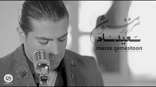 getlinkyoutube.com-Saeid Sam - Marze Zemestoon OFFICIAL VIDEO HD