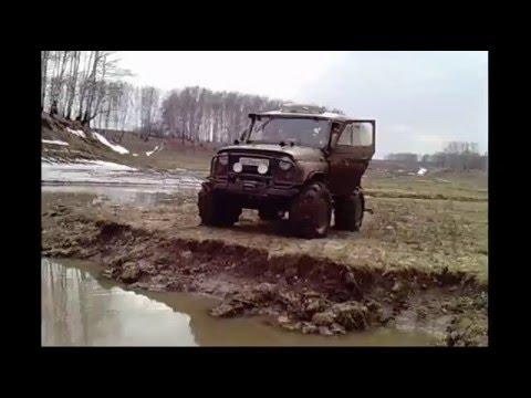 Off road уазы нивы и Range Rover +469 на болотоходах часть 3