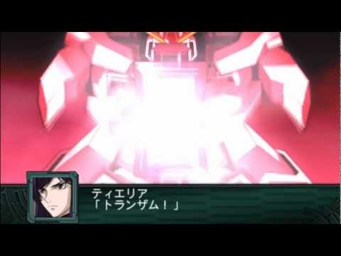 SRW Z2 Saisei Hen Gundam Seravee All Attacks