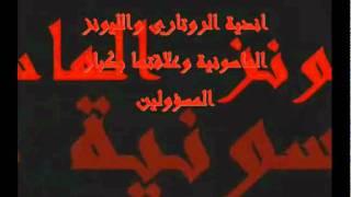 getlinkyoutube.com-من المغرب إلى الخليج - نماذج الماسونية