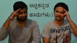 getlinkyoutube.com-KANNADA TALKIES : Episode 2 : ACCHKANNADA SONGS