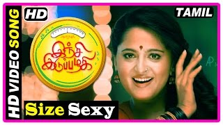 getlinkyoutube.com-Inji Iduppazhagi Tamil movie | Scenes | Size Sexy Song | Anushka creates awareness about Size Zero