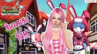 [ TR Caster ]  รินเดเระ วิ่งดิวิ่ง!!!   The Sims 4 rindere chan