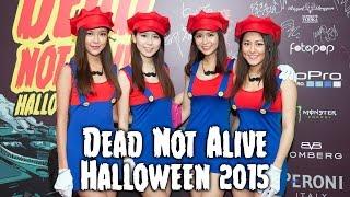 getlinkyoutube.com-aliveTV - Dead Not Alive 2015 at Armani/Privé