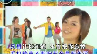 getlinkyoutube.com-Astro 新秀 《快乐讯号》 Chinese New Year Song
