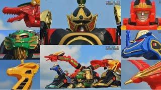 getlinkyoutube.com-[TMT][202] Review DX DairenOh! 大連王! Gosei Sentai Dairanger! 五星戦隊ダイレンジャー! Thunder Megazord