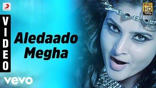 Nagarahavu - Aledaado Megha Video | Vishnuvardhan, Ramya