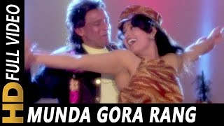 Munda Gora Rang Dekh Ke   Udit Narayan, Alka Yagnik   Shapath 1997 HD Songs   Mithun Chakraborty