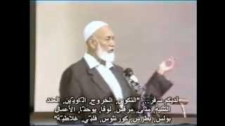 getlinkyoutube.com-مريم العذراء بين القران والكتاب المقدس