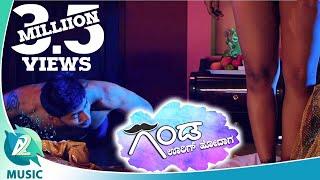 New Kannada Movie Ganda Oorig Hodaaga - Teaser 1 | Anu Gowda, Sindhu, Radhika