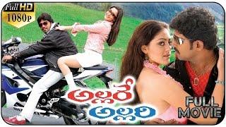 getlinkyoutube.com-Allare Allari Telugu Full Movie || Allari Naresh, Venu Thottempudi, Parvati Melton,  Mallika Kapoor