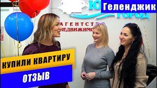Отзыв Юлия Николаевна на Youtube