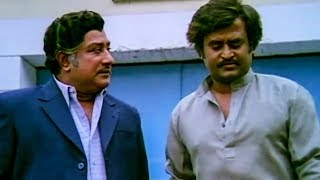 Padikkadavan Movie Scenes # Tamil Movie Best Scenes # Rajinikanth  Super Hit Scenes # Super Scenes