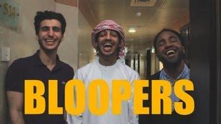 Maslaha Bloopers