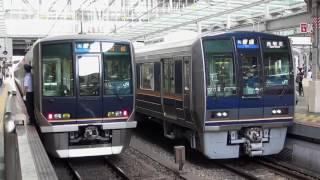 getlinkyoutube.com-【JR西日本】 207系オールリニューアル車編成S38+Z2編成 @大阪 2016.9.17