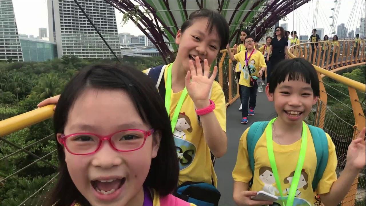 2019-20 新加坡智遊行