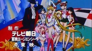 Sailor Moon Super S Opening 1 Full HD 1080p [Moonlight Densetsu]