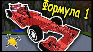 getlinkyoutube.com-ФОРМУЛА 1 и ЕДА В МАЙНКРАФТ !!! #180