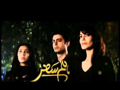 Humsafar [OST] Hum TV - Full Song - Quratul Ain Baloch [QB]