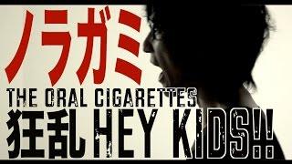 "getlinkyoutube.com-【English sub】NORAGAMI ARAGOTO OP Full cover 野良神  ""KYORAN Hey kids!!""(ノラガミARAGOTO フルカバー)翻唱歌曲"