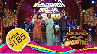 getlinkyoutube.com-Comedy Super Nite with Bhavana   ഭാവന   CSN  #185