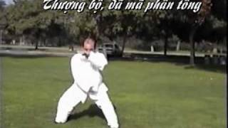 getlinkyoutube.com-Tai Chi   thai cuc chuong part 2 of 3
