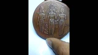 getlinkyoutube.com-East india company - Rare money coin