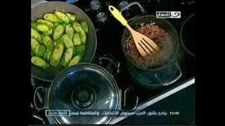 getlinkyoutube.com-كوسة بشاميل باللحم المفروم شيف علاء الشربيني-لقمة هنية