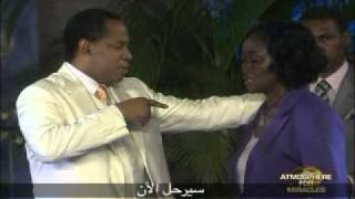 Atmosphere-for-miracles-with-pastor-Chris- width=