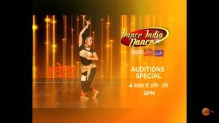 Dance India Dance - Auditions Special | Shweta | Starts from 4th November, Sat-Sun at 9pm | Zee Tv