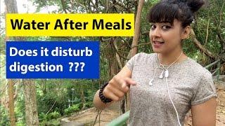भोजन के बाद पानी पीना चाहिए या नहीं? I Sapna Vyas