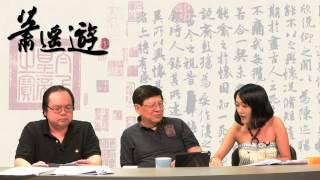 getlinkyoutube.com-粉爆慘劇分析/ 起高鐵不如起強子對撞機〈蕭遙遊〉2015-06-29 f