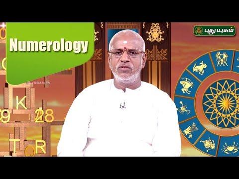 Neram Nalla Neram - Know your Astrology | 26/04/2017 | Puthuyugam TV