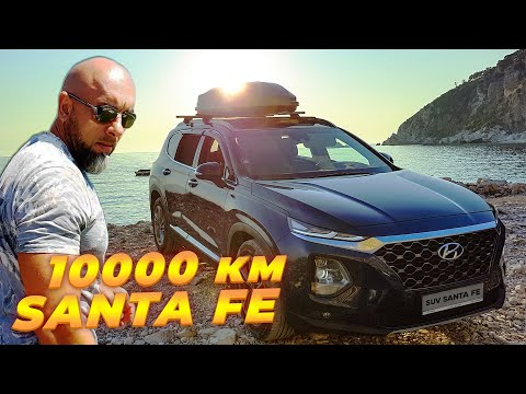 Новый Hyundai Santa Fe обзор от владельца Хендай. (продолжение)