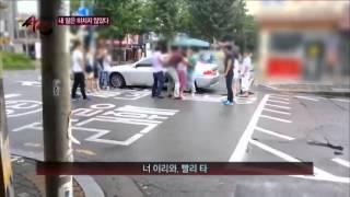 getlinkyoutube.com-의문의 '여대생 납치 사건' 동영상의 실체_채널A_싸인 13회