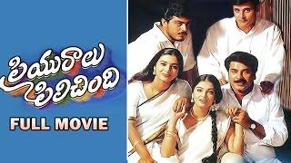 getlinkyoutube.com-Priyuralu Pilichindi Telugu Full Movie | Ajith | Mammootty | Aishwarya Rai | Tabu | AR Rahman