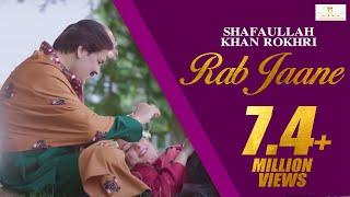 Rab Jaane Shafaullah Khan Rokhri Eid Album 2018 Latest Saraiki Song 2018 width=