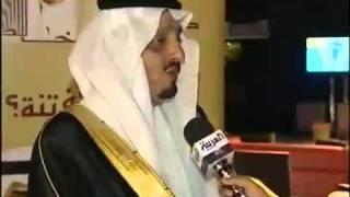 getlinkyoutube.com-الملك خالد بن عبدالعزيز حياته الشخصية وعلاقته مع شعبه
