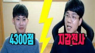 getlinkyoutube.com-클래시로얄 4300점 PAN VS 200만원 지갑전사 보겸 역전드라마 쓰나?!