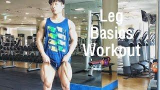 getlinkyoutube.com-하체운동 국민루틴, 기본루틴 Leg Work out