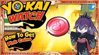 getlinkyoutube.com-Yo-Kai Watch - How To Get Infinite Pink Coins & RARE Damona EASY! [Tips & Tricks]